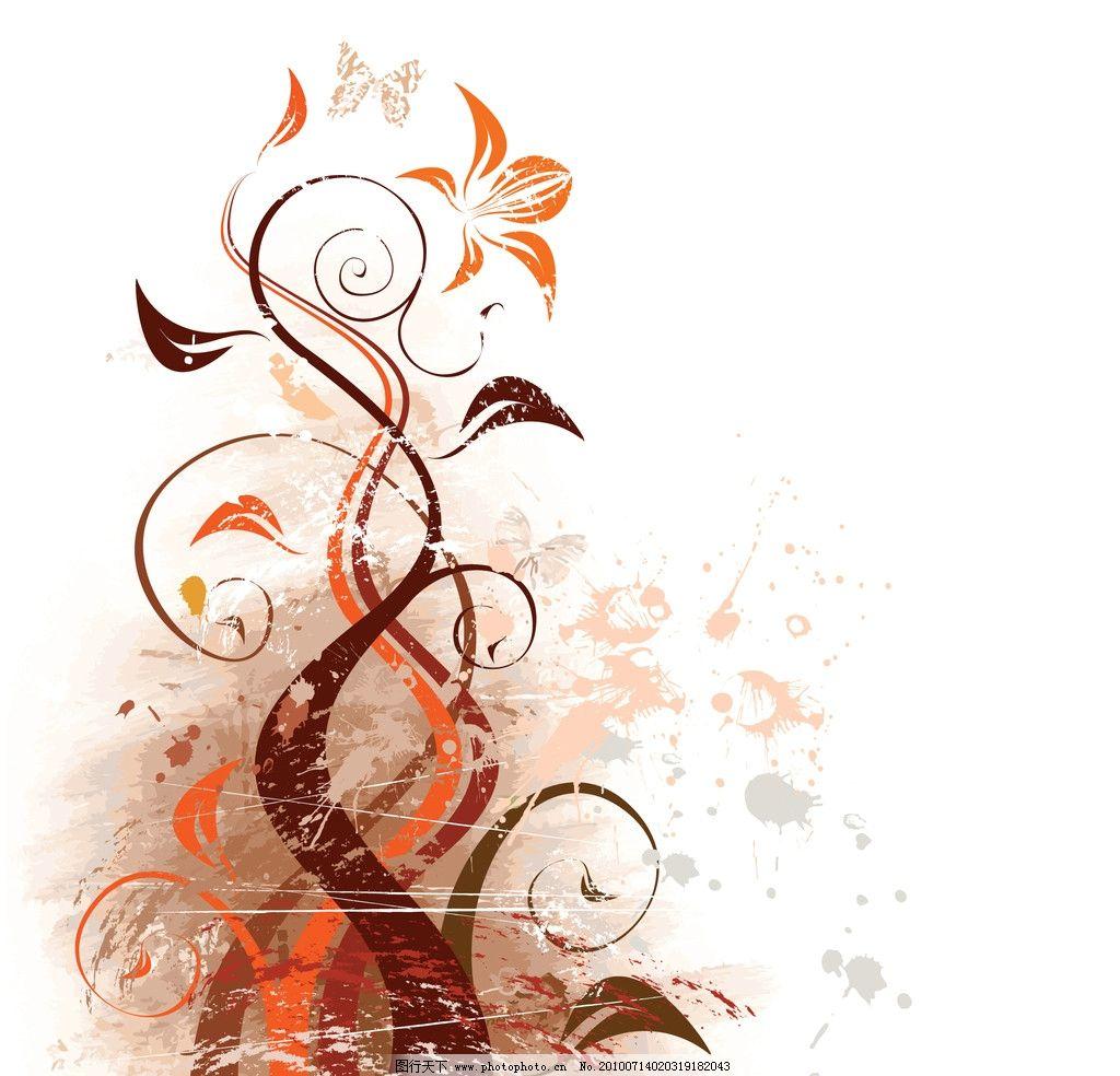 时尚花纹 时尚 花纹 柔和 矢量素材 欧式花纹边框 花纹花边 底纹边框