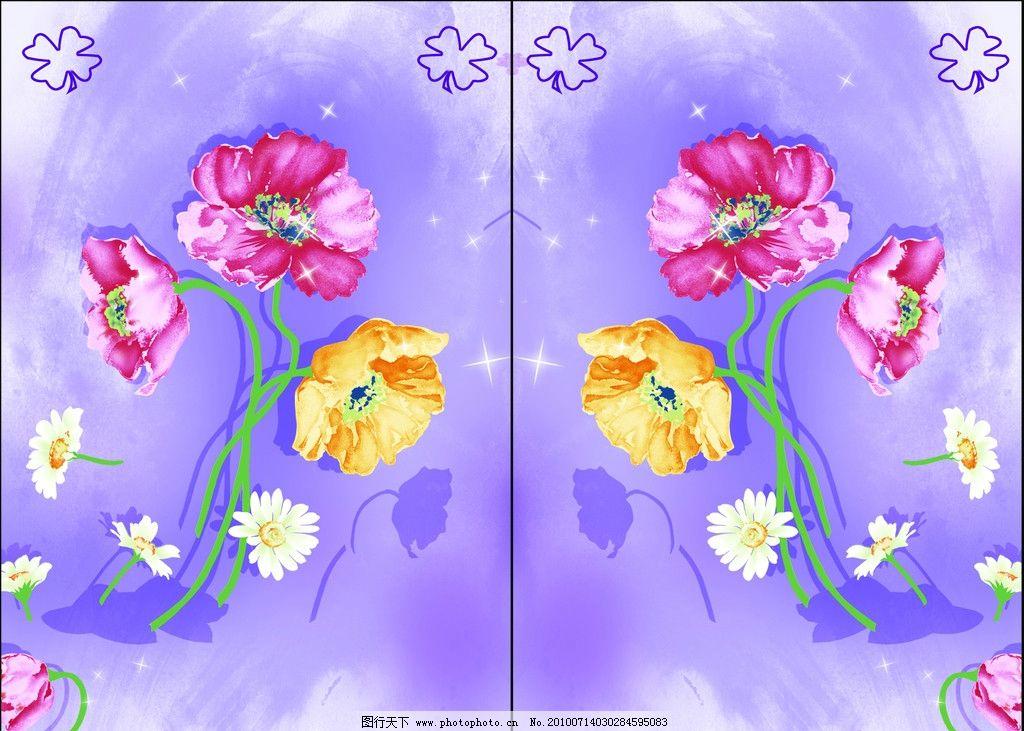 紫色手绘水粉画移门 紫色背景 手绘 韩国手绘 手绘花卉 水粉画 移门