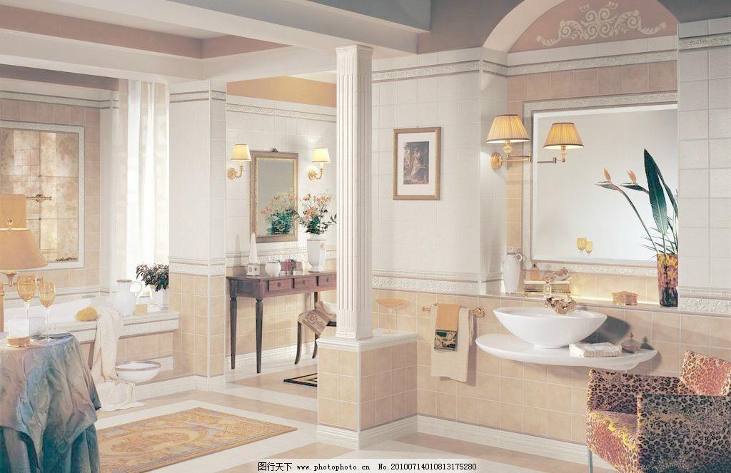 欧式洗手间效果图图片
