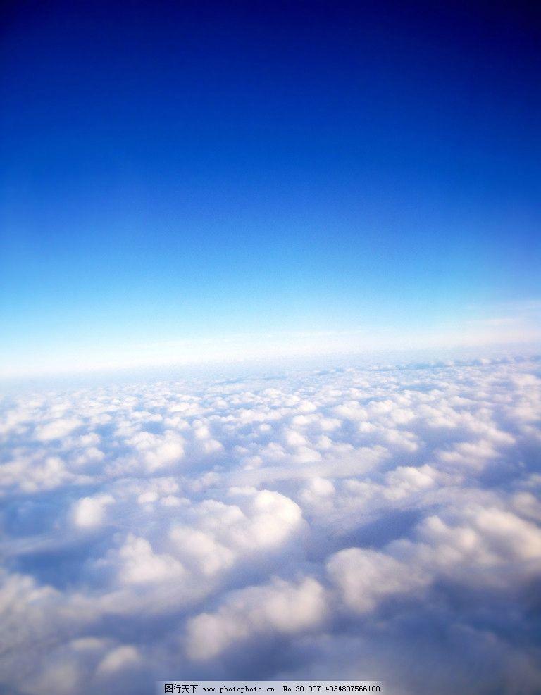 天空 蓝天 白云 云层 云海 高清 自然 美景 无框画 自然风景 自然景观