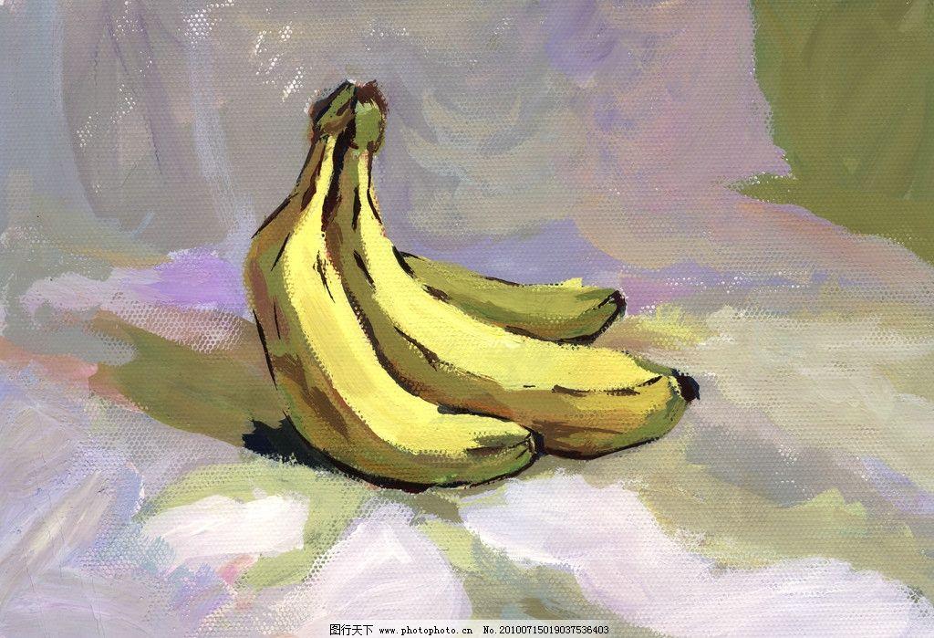 手绘水粉画 香蕉图片
