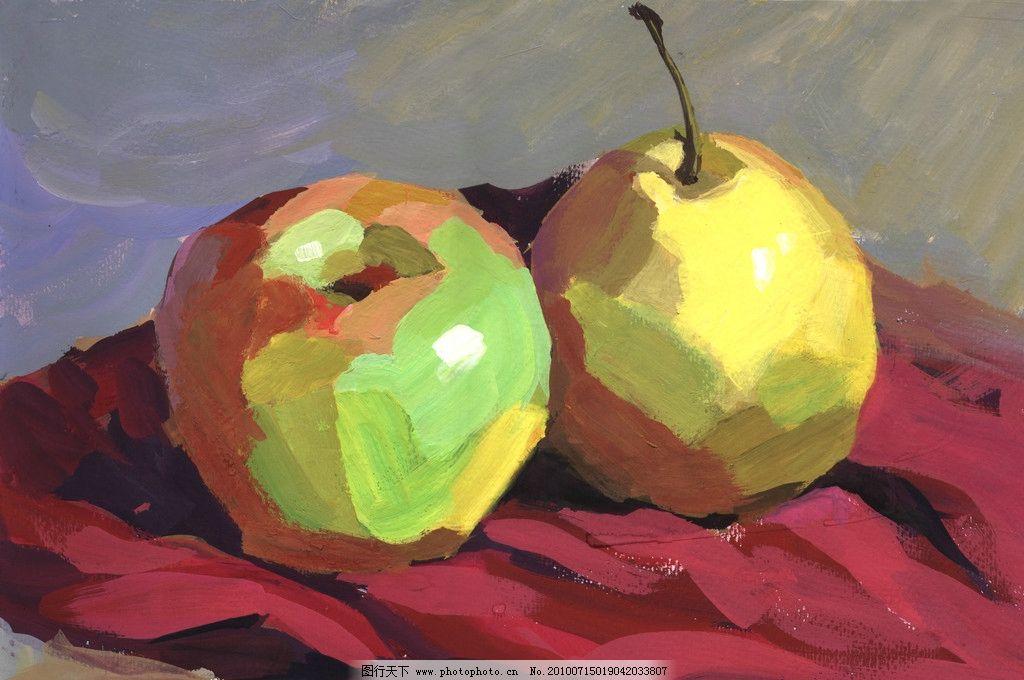 手绘水粉画 苹果图片