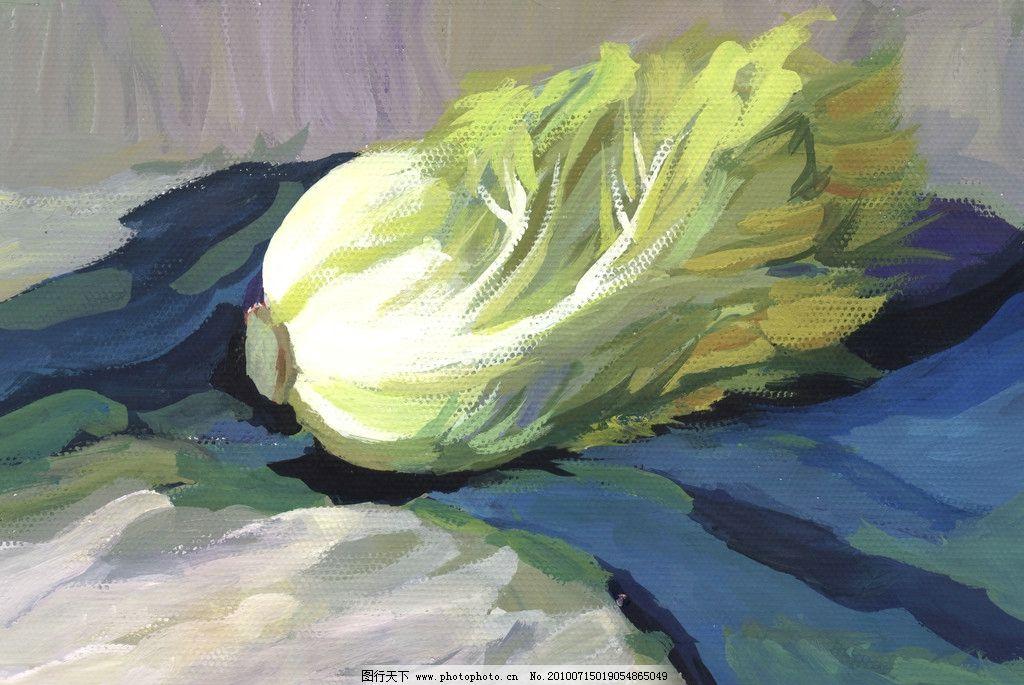 手绘水粉画 大腊白菜图片