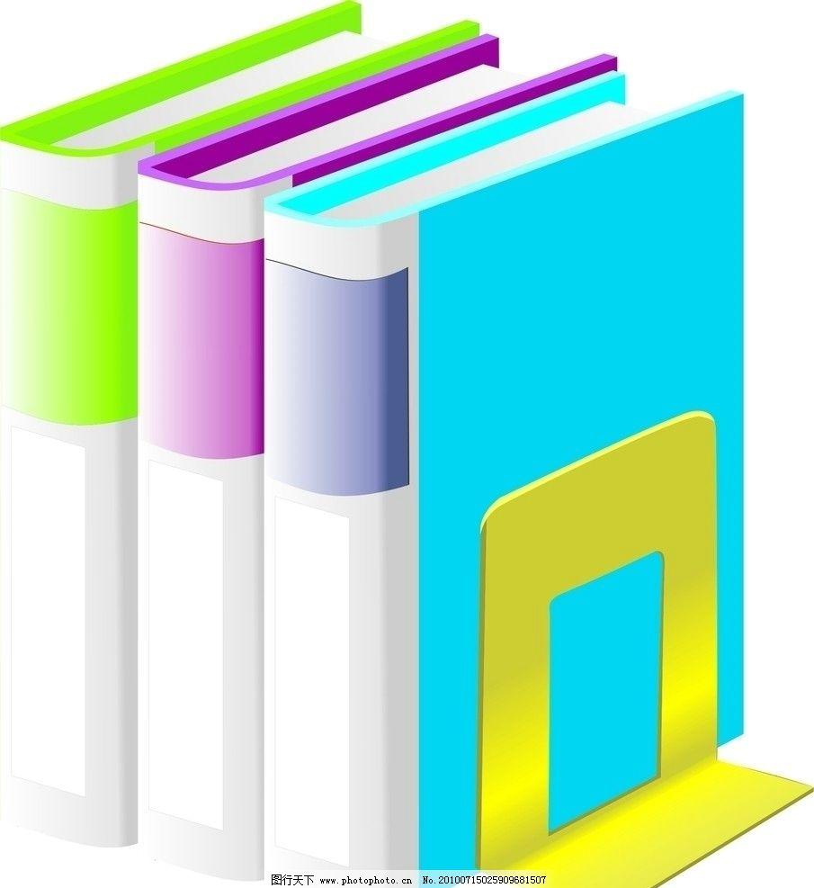 书本书架图片