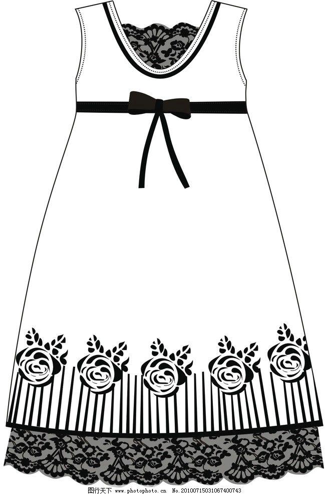 裙子简笔画手绘可爱