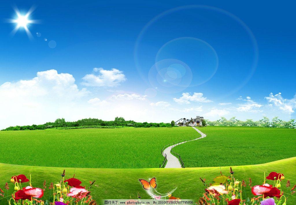 夏天的气息 红花 草地 太阳 树林 小路 风景 psd分层素材 源文件 300图片