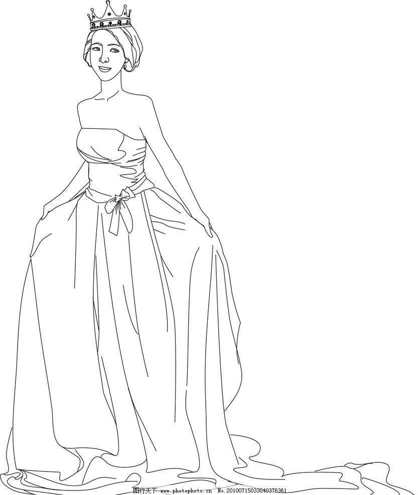 公主系列简笔画