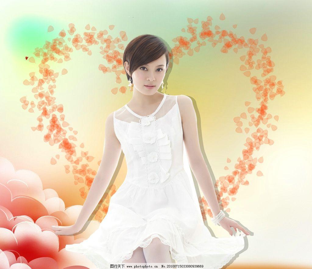 孙俪 明星 美女 人物素材 扣好的美女 背景 漂亮背景 心形 梦幻花朵