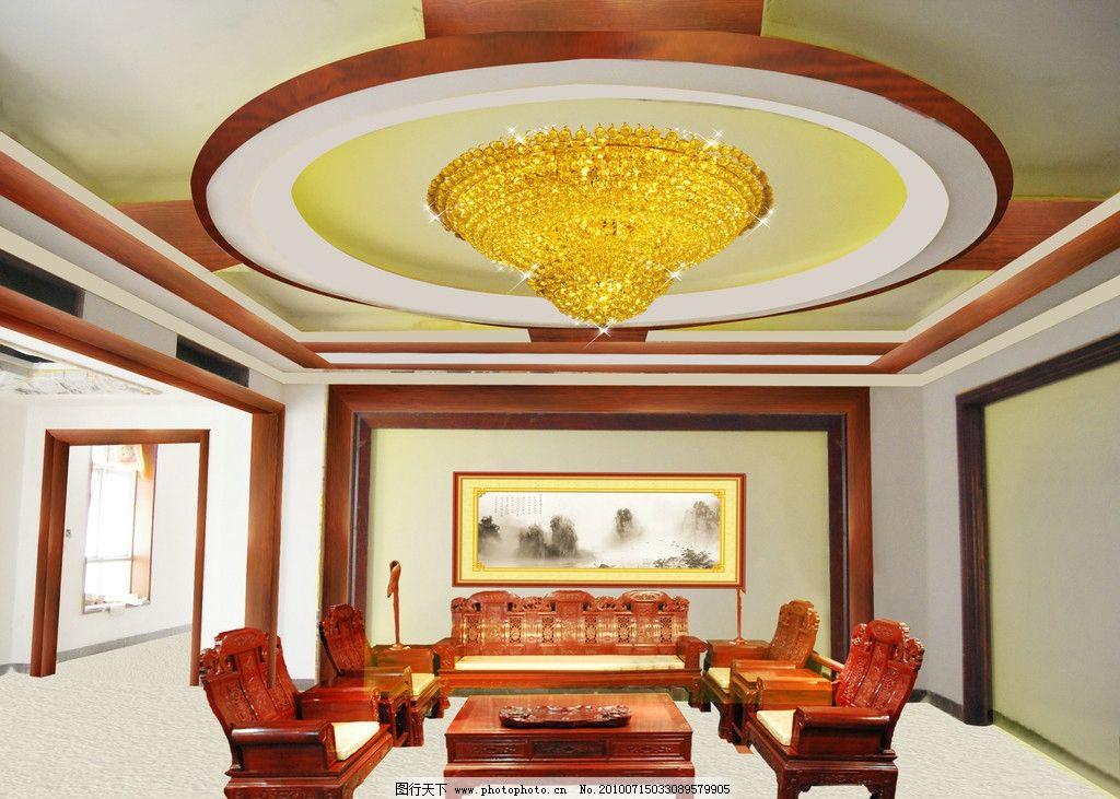 客厅 灯饰 效果图 金达 维沙华 黄晓明 餐厅 吊灯 蜡烛灯 水晶灯