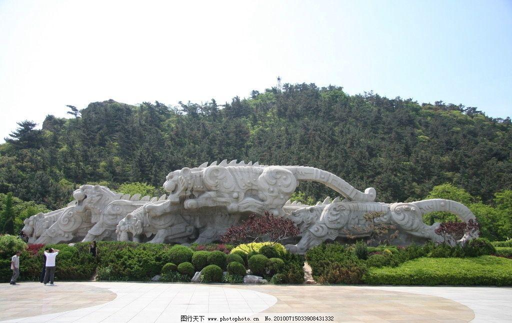 大连老虎滩雕塑 大连 老虎滩 韩美林作品 雕塑 雕刻 园林 丛林 树木