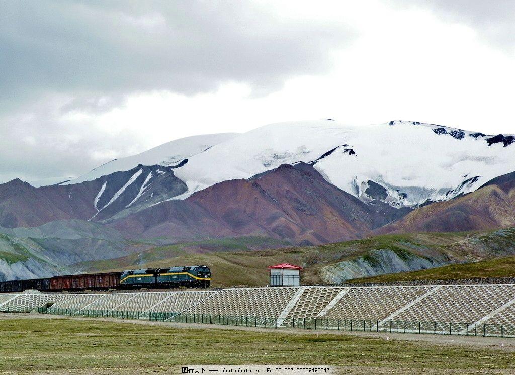 天路 青藏高原 雪山 铁路 火车 草地 国内旅游 摄影 青藏铁路