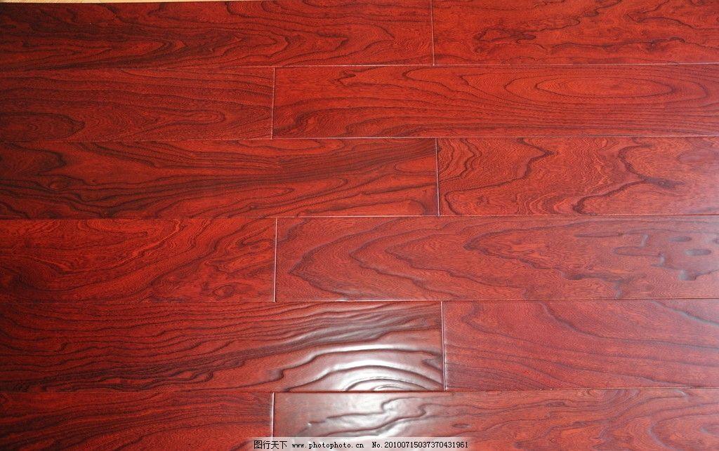 实木地板 仿古地板 地板广告