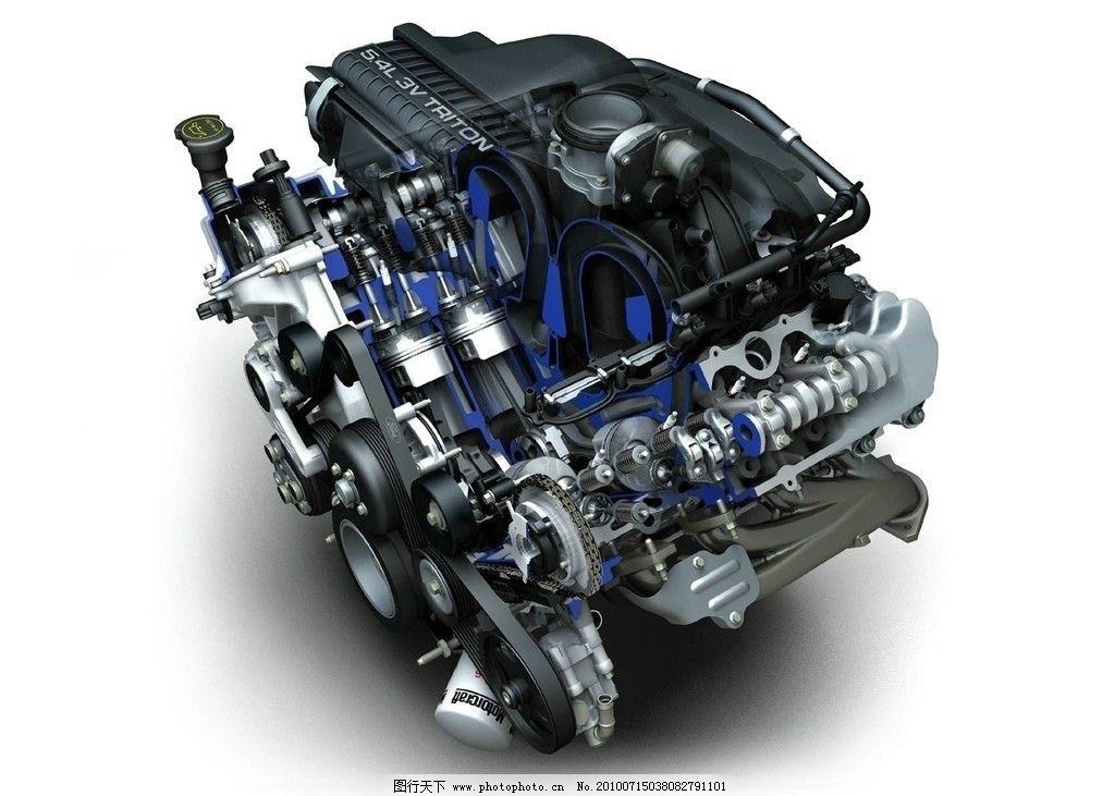 汽车发动机 豪华汽车发动机 发动机内部结构 汽配 高清效果图 交通工具