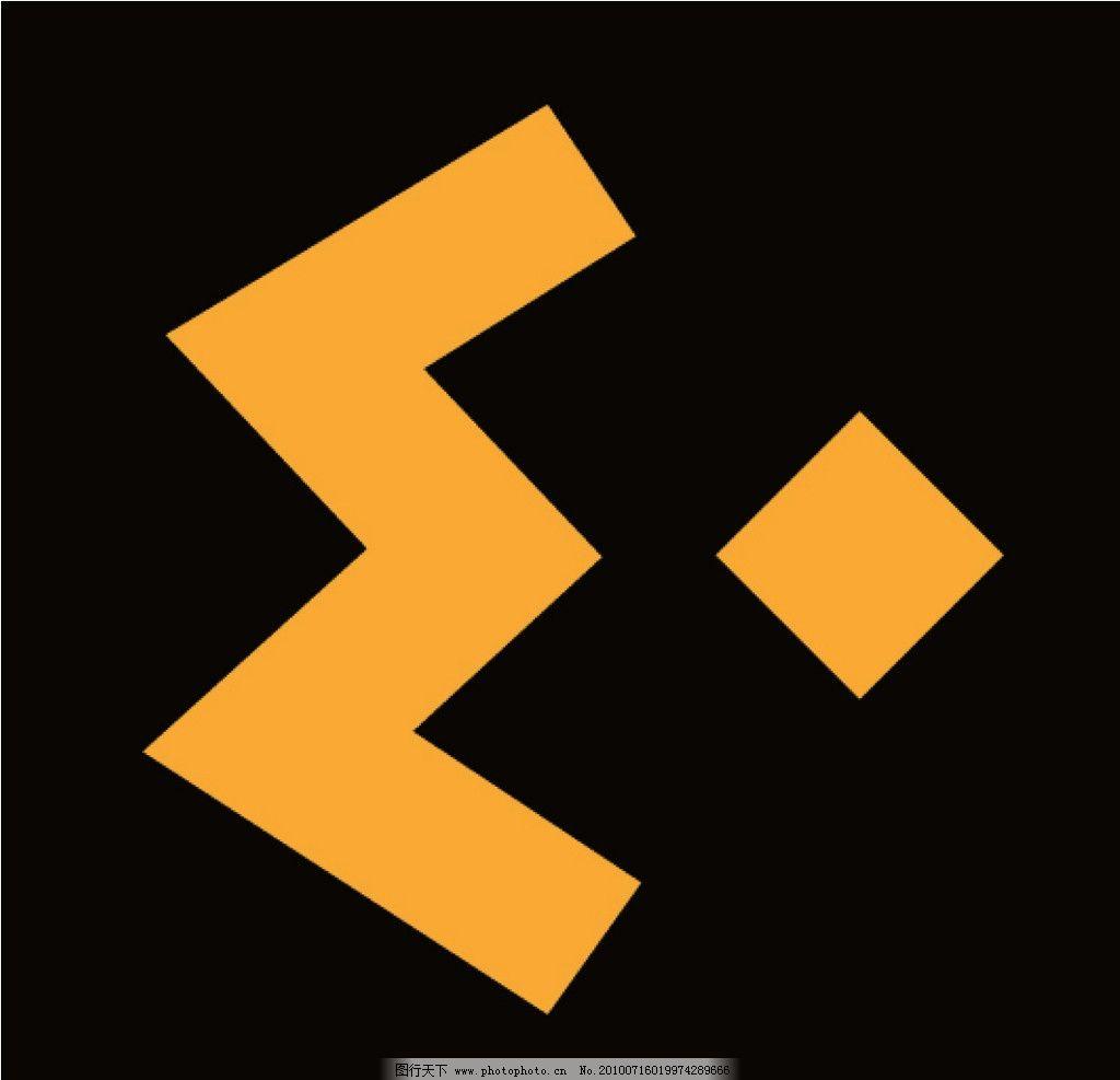 易买得标识 矢量 企业logo标志 标识标志图标 ai