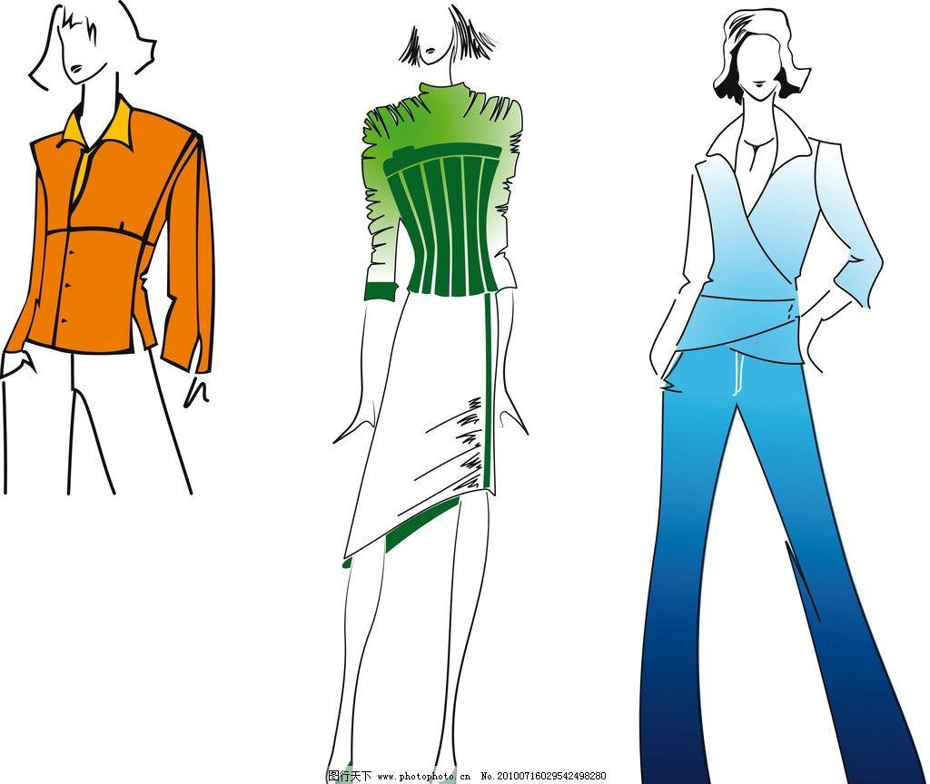 服装模特 服装 模特 广告设计