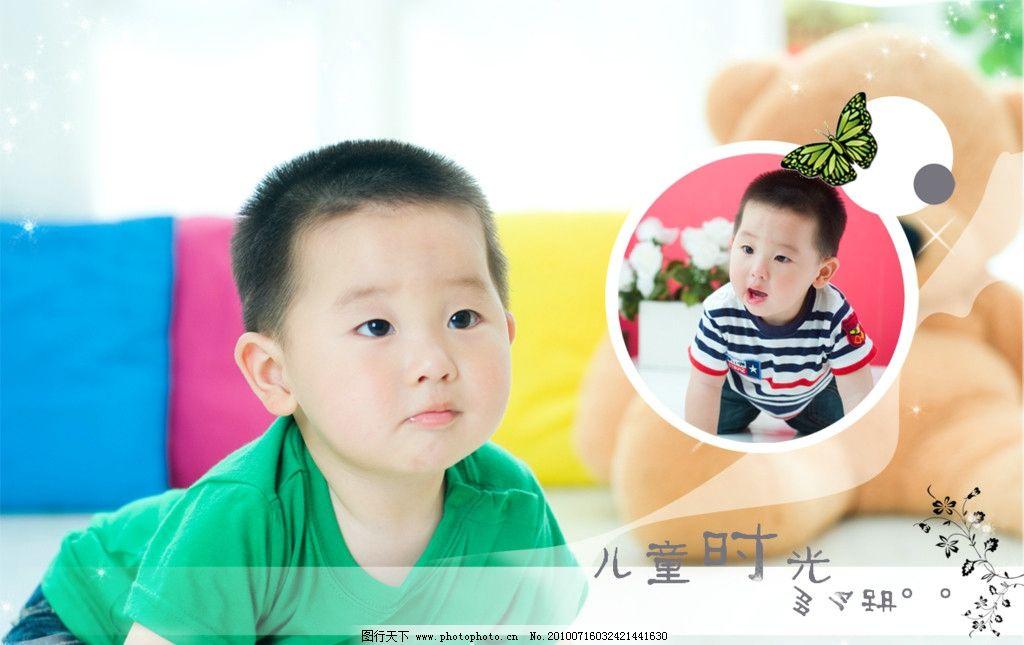 宝宝相册模板 宝宝模板 宝宝照片 可爱宝宝 宝宝 小可爱 儿童模板 ps