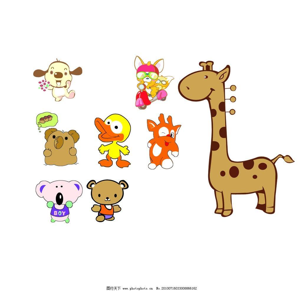 可爱卡通小动物图片图片