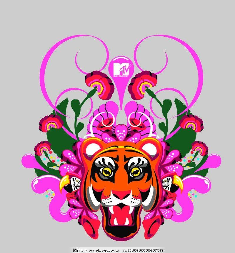 老虎头 花纹 线条 色彩 矢量素材 其他矢量 矢量 cdr