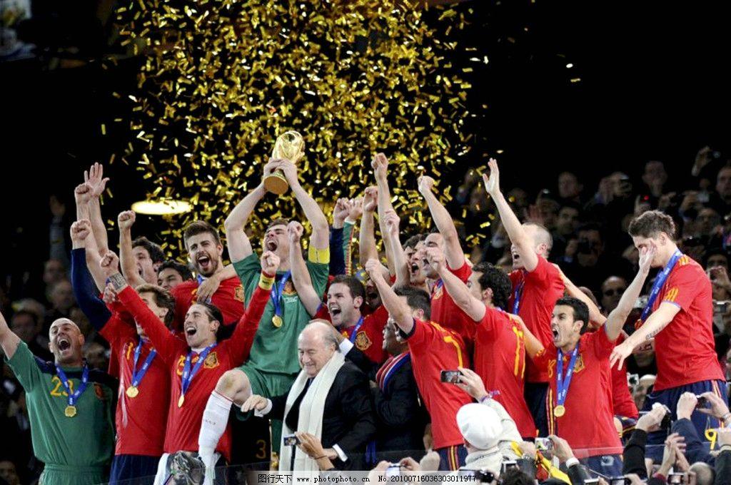2010南非世界杯谁会是冠军
