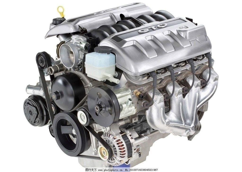 汽车发动机 豪华汽车发动机 发动机内部结构 汽配 高清效果图 交通