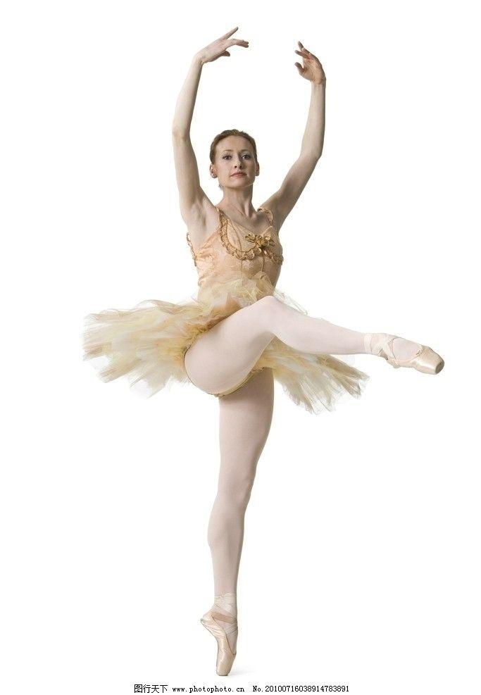 芭蕾舞蹈图片