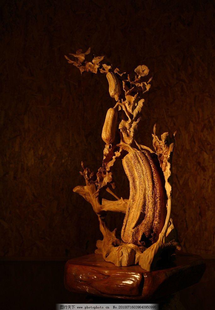 丝瓜 木雕 木头 艺术品 手工艺术品 雕刻 建筑园林 摄影