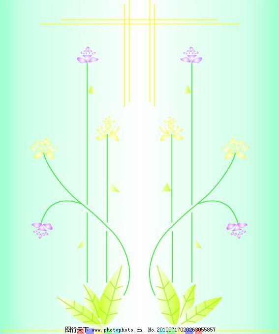 移门 花朵 花纹 线条 叶子 粉花 黄花 背景底纹 底纹边框 设计 100dpi