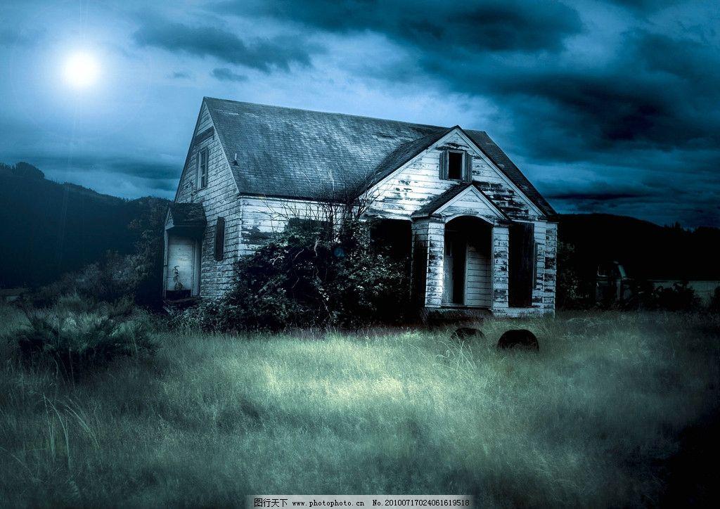 神秘 夜色 古屋/夜色下神秘的古屋图片