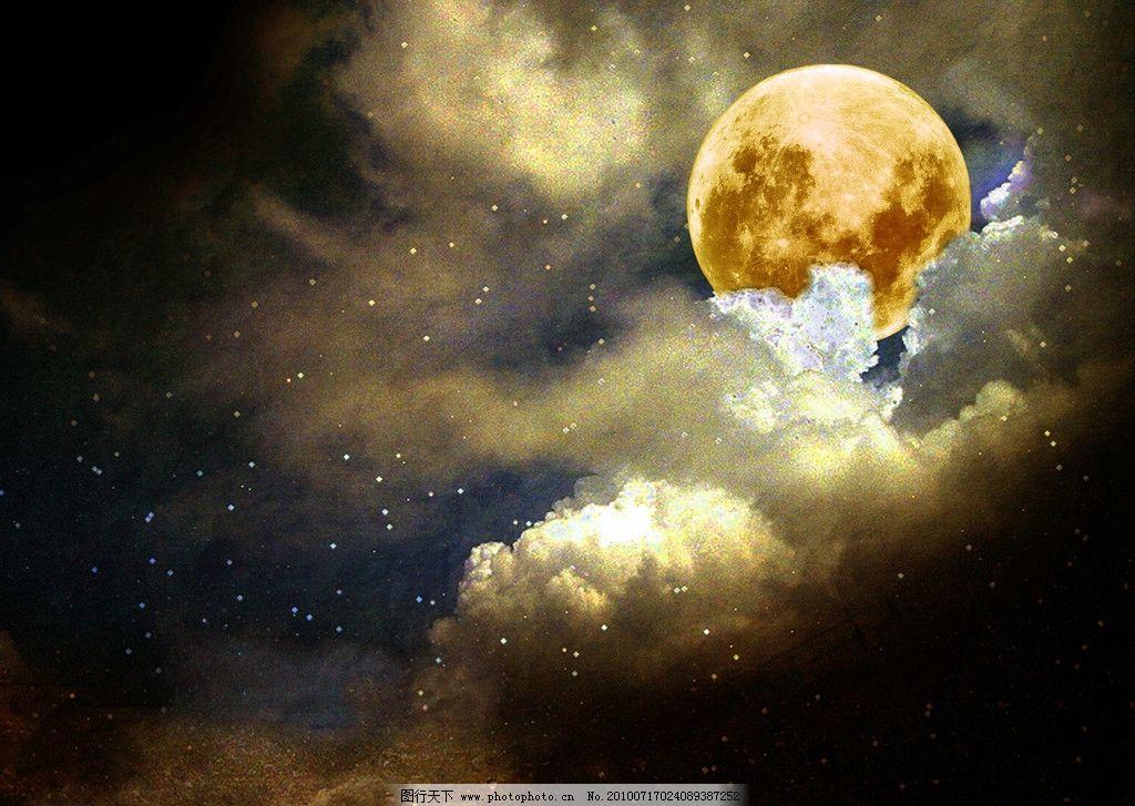 月亮 乌云 星光 美丽风光 美丽风景 设计图片 风光风景图片专辑 自然
