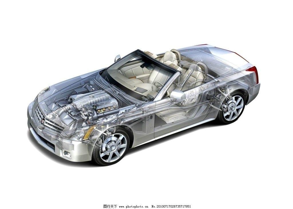 汽车透视 小汽车 轿车 结构 零件 部件 工业 产品 造型 交通运输工具