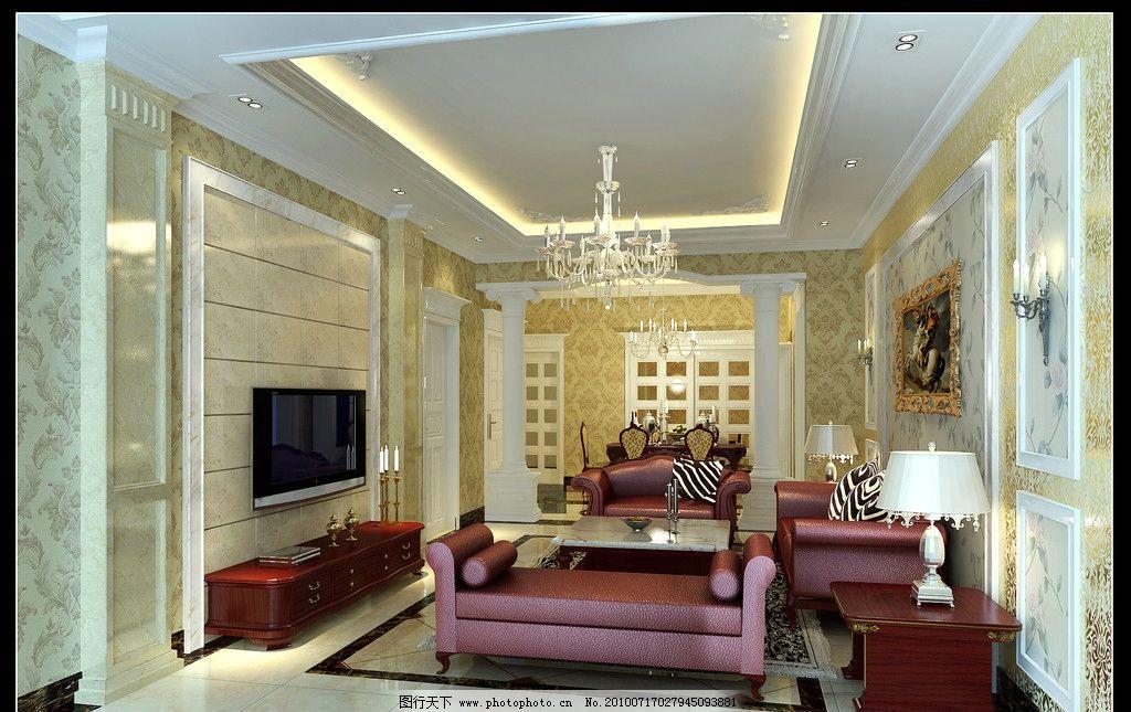 客厅效果图 电视墙 欧式 吊顶 电视柜 沙发 罗马柱 欧式吊顶