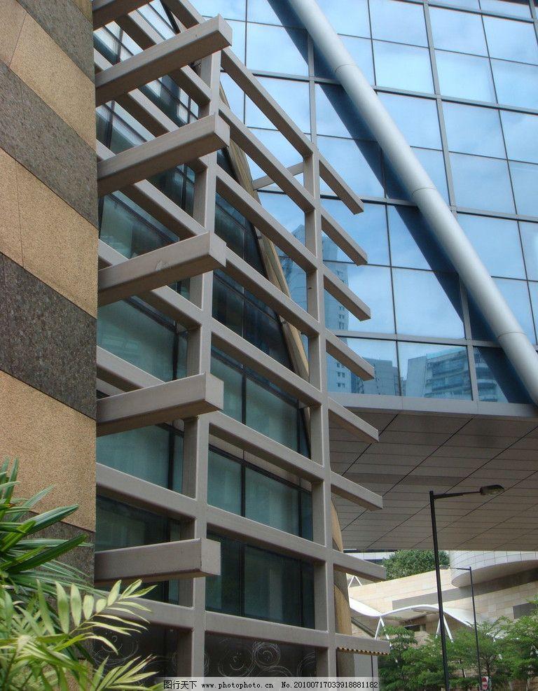 幕墙结构 香港 数码港 园林 建筑 建筑园林 国内旅游 摄影