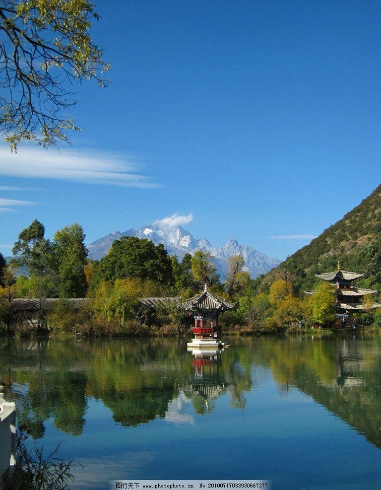 山水如画 自然风景 蓝天 白云 青山 山水风景 挂画 自然风光 大自然