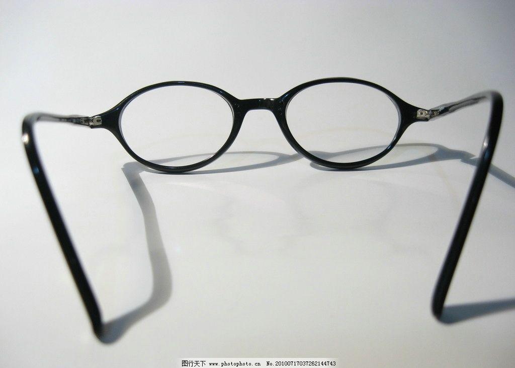 眼镜 黑框 学习办公 生活百科 摄影 180dpi jpg