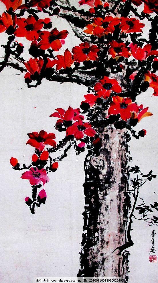 木棉花开 画 中国画 水墨画 花卉画 现代国画 花卉 木棉树 木棉花图片