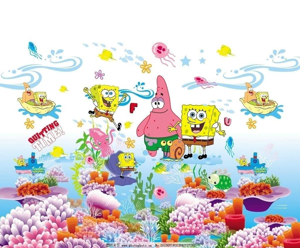 海绵宝宝 海底世界 珊瑚 鱼 卡通动画 水草 ai 儿童幼儿 矢量人物