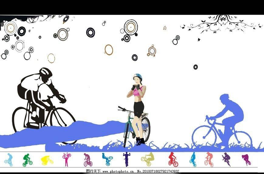 手绘墙 自行车 自行车剪影 户外运动 室内装饰 中式花纹 室内设计