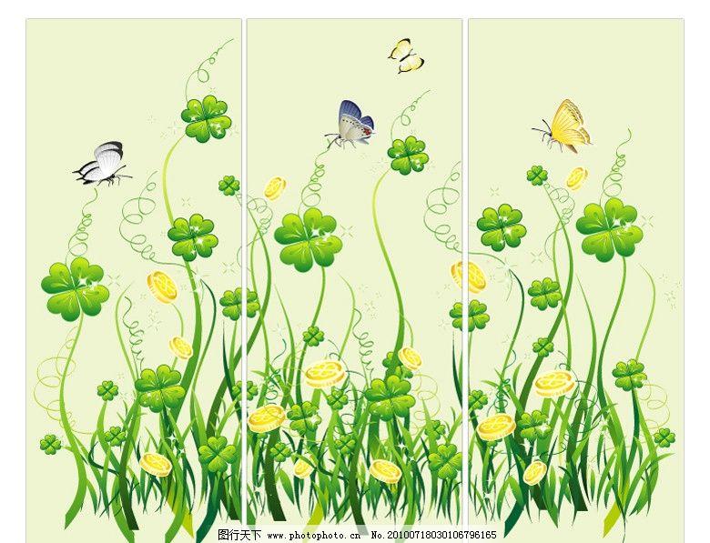 绿色的幸运 矢量 移门 图案 花纹 藤蔓 枝叶 剪影 创意 四叶草
