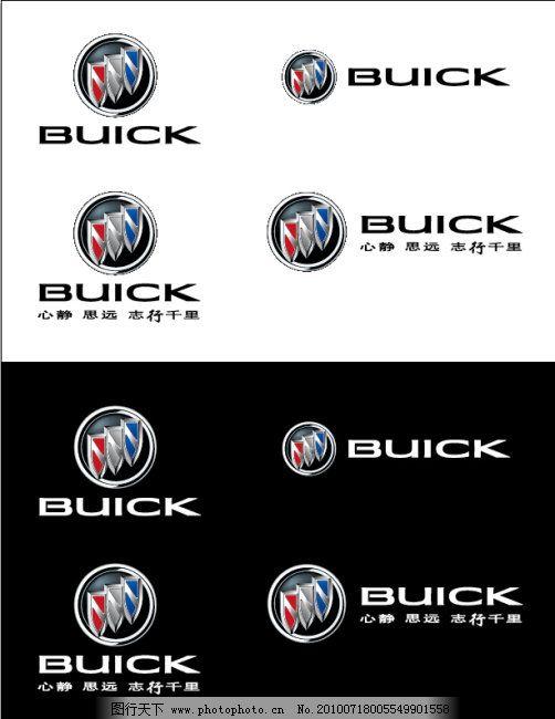 别克logo