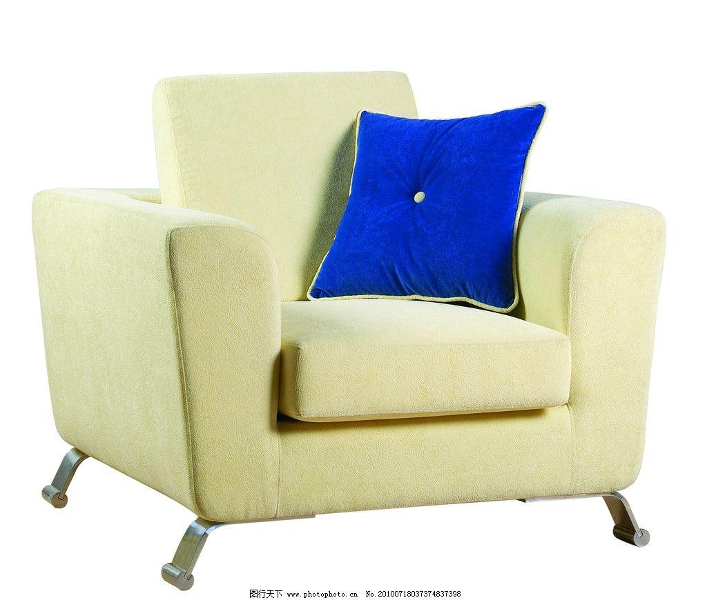 沙发 真皮沙发 高档沙发
