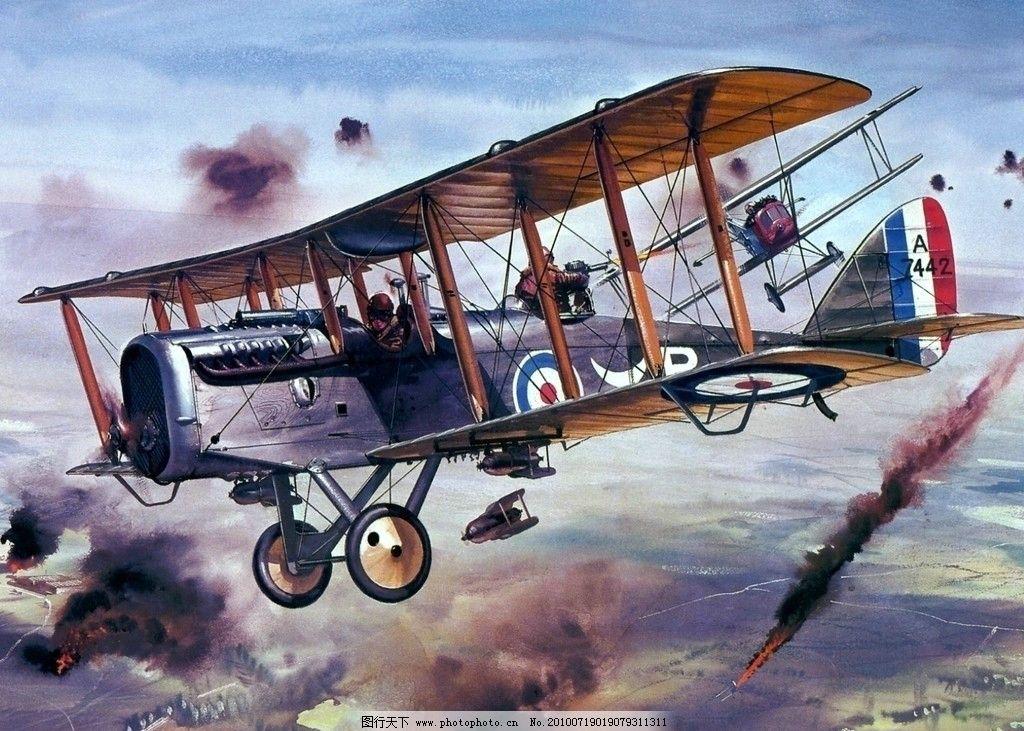 手绘飞机 手绘 飞机 设计 psd 广告设计 其他 设计图库 绘画书法 文化