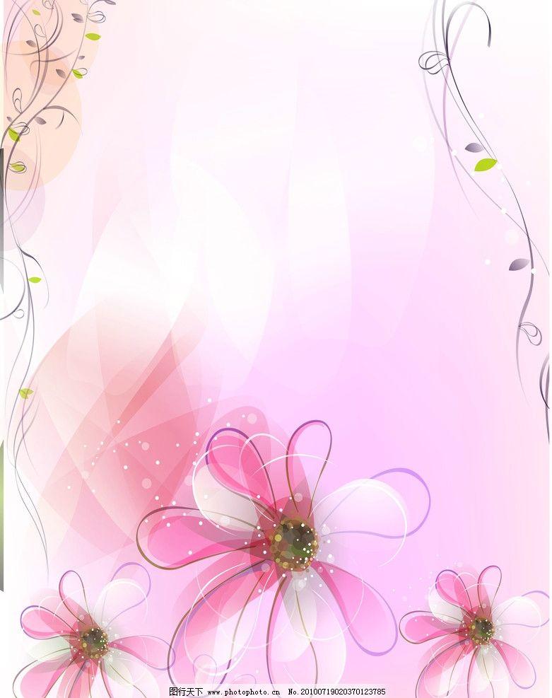 粉色花纹 梦幻花纹 花藤 时尚花纹 韩国花纹 梦幻 花边花纹 底纹边框