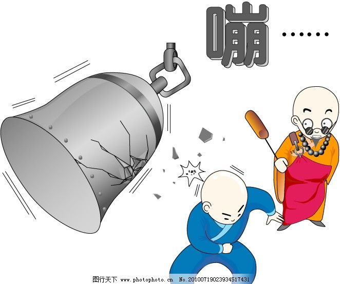 设计图库 人物图库 其他  撞钟的和尚 搞笑卡通 可爱卡通 动漫卡通