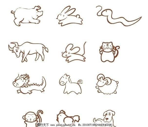 十二生肖图 卡通动物 矢量