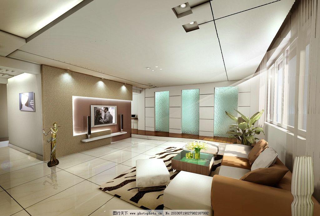 大户型 豪华客厅 精装 高清 室内设计 环境设计 设计 37dpi bmp
