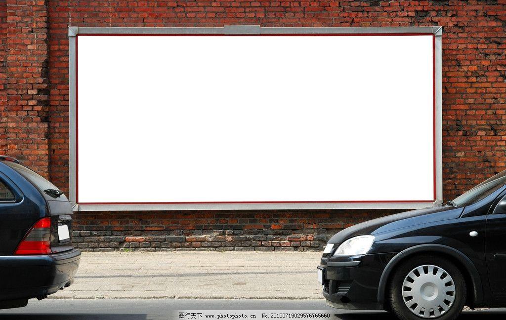 户外路边广告 路边广告 户外广告 大型户外广告牌 户外 广告牌 广告版 广告 立柱 柱子 灯 野外 户外广告牌 大型广告牌 城市 白色 白板 高速路 横幅 灯箱 宣传 商务素材 天空 面板 公路 广告设计 商务金融 摄影 300DPI JPG 设计