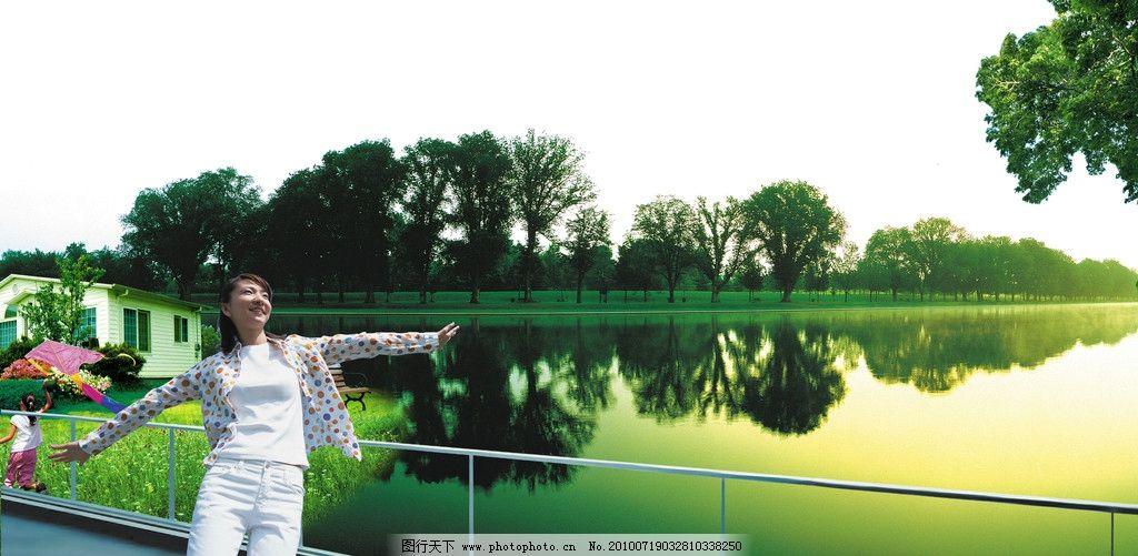 夏天 水 女孩 放风筝 房子 绿树 草地 桥 风景 psd分层素材 源文件