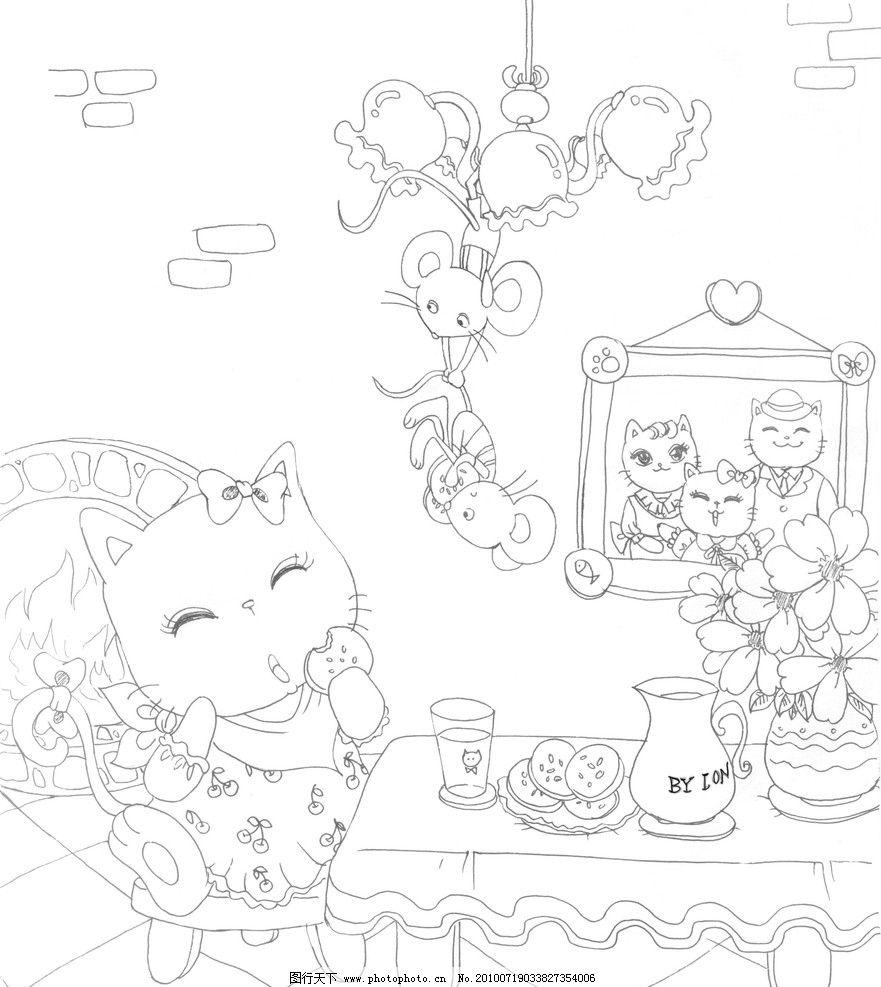 猫咪可爱 动漫人物稿线 黑白插画 漫画 线稿 手绘 恋人 牵手