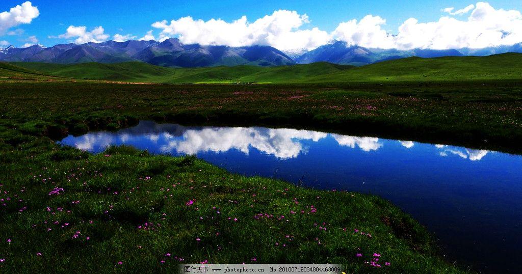 门源景色 青海省 门源 祁连山 山脉 风景 蓝天 白云 倒影 自然风景