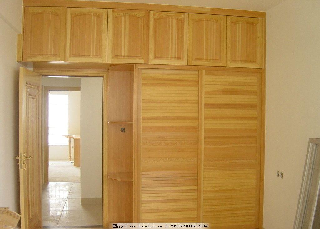 原木衣柜图片